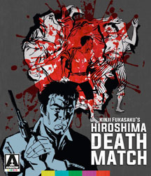 Battles Without Honor And Humanity: Hiroshima Death Match [Blu-ray + DVD]