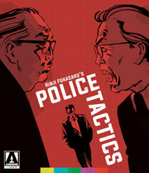 Battles Without Honor And Humanity: Police Tactics [Blu-ray + DVD]