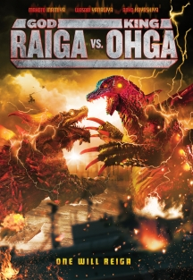God Raiga Vs King Ohga
