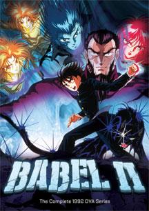 Babel Ii Ova Series DVD