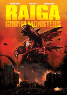 Raiga: God Of The Monsters